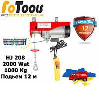 Тельфер електричний EURO CRAFT HJ208 1000 кг.(Польша).
