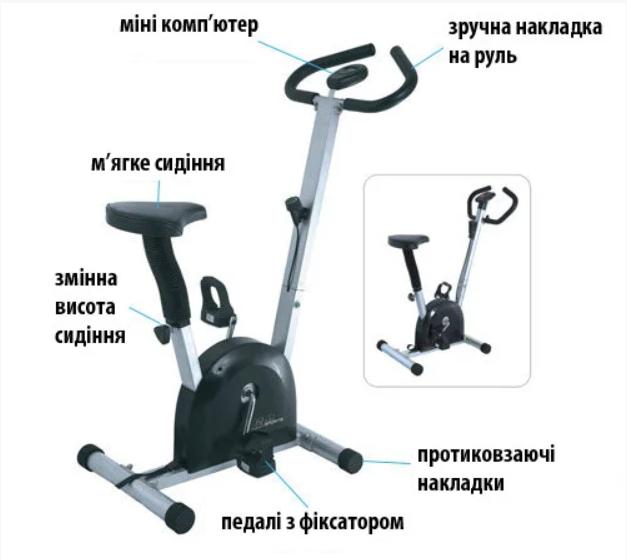 Велотренажер Механический R130 Energic Body