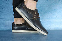 Мужские туфли Zungak кожаные,черные