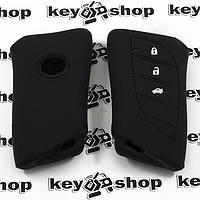 Чехол (черный, силиконовый) для смарт ключа LEXUS (Лексус) 3 кнопки