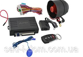 Автосигнализация APP Car Alarm 2 WAYKD 3000 с сиреной