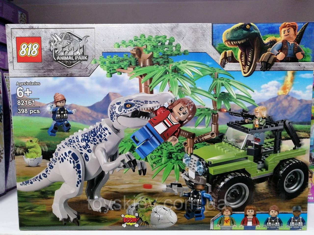 "Конструктор 82161 (Аналог Lego Jurassic World) ""Динозавры "" 398 деталей"