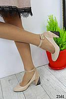 Туфли женские на каблуке бежевые