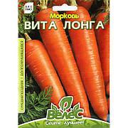 """Семена моркови среднепоздней, крупноплодной, пригодной для хранения """"Вита Лонга"""" (15 г) от ТМ """"Велес"""""""