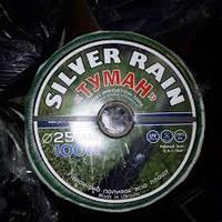 Шланг туман  лента Silver Raine длина 100 м, ширина полива 5 м, диаметр 25 мм