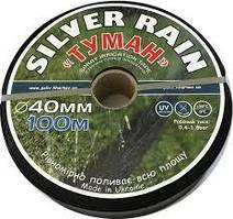 Шланг туман  лента Silver Raine длина 100 м, ширина полива 8 м, диаметр 40 мм