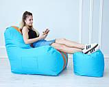 Бескаркасное кресло Феррари Max, фото 3