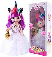 Кукла, ходит, поет песню, двигает руками, головой, на кукле, светятся туфли и обруч, высота 40см