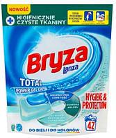Bryza капсулы для стирки универсальные 42 шт Hygiene&Protection