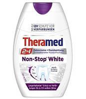 Зубная паста Theramed 2в1 75мл Non-Stop White