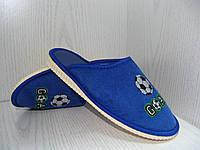Шлёпанцы,тапочки  комнатные детские синие для мальчика 32р.