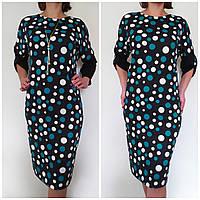 Платье женское осеннее большого размера 56 (54-62) батал для полных женщин трикотажное №392