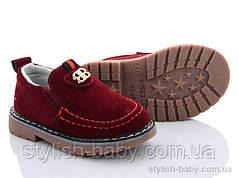 Дитяче взуття 2020 оптом. Дитячі туфлі бренду ОВТ для хлопчиків (рр. з 21 по 25)
