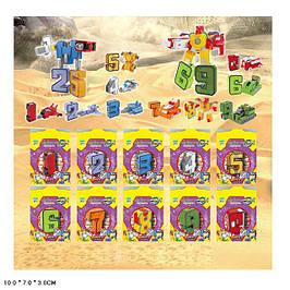 Цифры роботы трансформеры