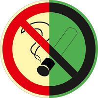 Табличка курение запрещено 200х200мм (метал) светящиеся в темноте без электричества и батареек