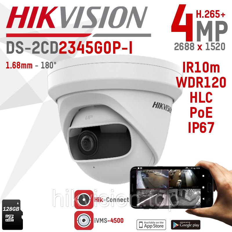 IP камера 4Мп Hikvision DS-2CD2345G0P-I, цена 4 502,19 грн ...