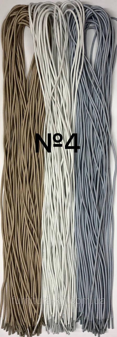 Шнурок резиновый круглы-Диаметр 3 мм-Длина 100 см №4  белый + светло-бежевый + светло-серый