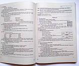 Українська мова. 1 клас. Розробки уроків. ІІ семестр (до підручн. Н. Кравцової, О. Придаток (ПіП), фото 6