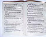 Українська мова. 1 клас. Розробки уроків. ІІ семестр (до підручн. Н. Кравцової, О. Придаток (ПіП), фото 9