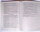 Українська мова. 1 клас. Розробки уроків. ІІ семестр (до підручн. Н. Кравцової, О. Придаток (ПіП), фото 10