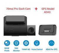 Видеорегистратор Xiaomi 70mai Smart Dash Cam Pro+GPS Module