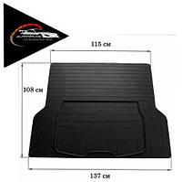 Резиновый ковер в  багажник универсальный Boot L (137 см х 109 см) Stingray