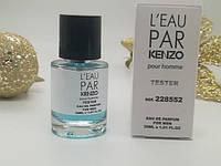 Мини парфюм-тестер 30ml