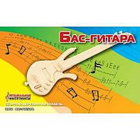"""Сборная модель МДИ """"Бас-гитара"""" И002"""