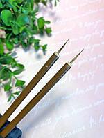 Кисть бамбуковая для рисования и дизайна ногтей