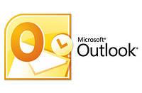 """Курсы """"Организация эффективной работы с помощью MS Outlook"""""""