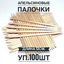 Апельсиновые палочки упаковка 100 шт