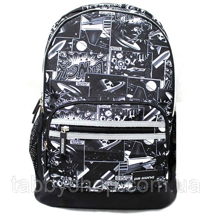 Рюкзак школьный ортопедический Dr. Kong Z1300027 L