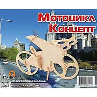 "Сборная модель МДИ ""Мотоцикл-Концепт"" П149"