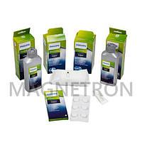 Комплект для чистки кофемашин Philips Saeco CA6706/10 421944078321, фото 1
