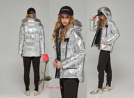Демисезонная женская куртка металлик  MN-К-65
