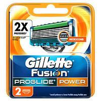 Сменные кассеты для бритья 2 шт Fusion ProGlide Power (Original) - Gillette