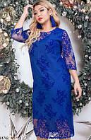 Платье женское вечернее больших батальных размеров 48-52,54-58,60-64,цвет электрик