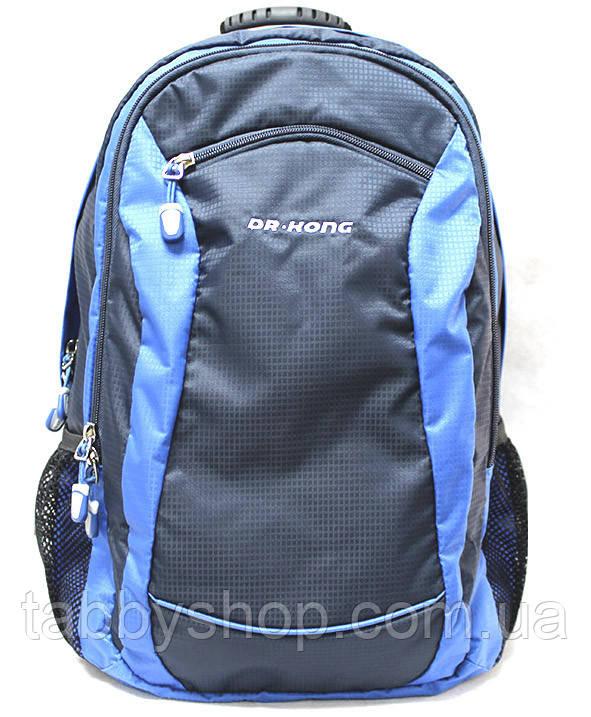 Рюкзак школьный ортопедический Dr. Kong Z1300014 L