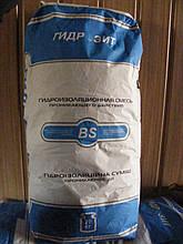 Гидроизоляционная проникающая смесь Гидрозит BS