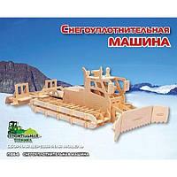 """Сборная модель МДИ """"Снегоуплотнительная машина"""" П064"""