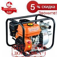 Мотопомпа бензиновая Энергомаш БП-8761 (6.5 л.с., 600 л/мин)  СКИДКА 5% ЗВОНИТЕ, фото 1