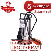 Насос дренажный Энергомаш НГ-97130 |СКИДКА 5%|ЗВОНИТЕ, фото 1