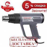 Фен технический Энергомаш ТП-20001 (2 кВт) |СКИДКА 5%|ЗВОНИТЕ, фото 1