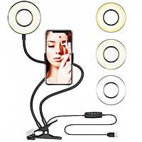 Универсальный гибкий держатель подставка для телефона с прищепкой и подсветкой Professional Live Stream