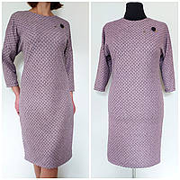 Женское платье осеннее 52р.(44-52) трикотажное №394
