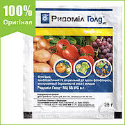 "Фунгицид ""Ридомил голд"" для лука, томатов, картофеля, огурцов, винограда, табака, 25 г, от Syngenta (оригинал)"