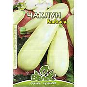 """Семена кабачка раннего, кустового """"Чаклун"""" (15 г) от ТМ """"Велес"""""""