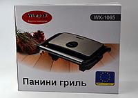 Электрогриль домашний прижимной Wimpex BBQ WX 1065
