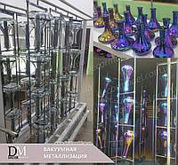 Металлизация стекла, стеклотары (нанесение декоративного металлического покрытия на стекло, ПВД покрытие)