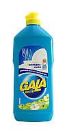 Средство для мытья посуды Gala Яблоко Холодная сила - 500 мл.